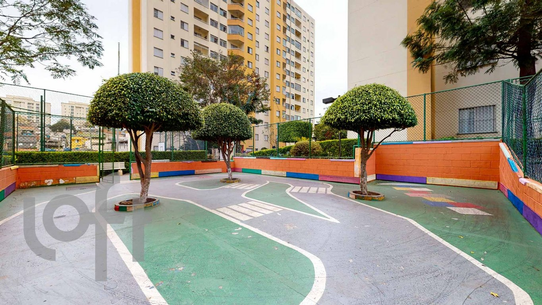 Fachada do Condomínio Paulista Sul