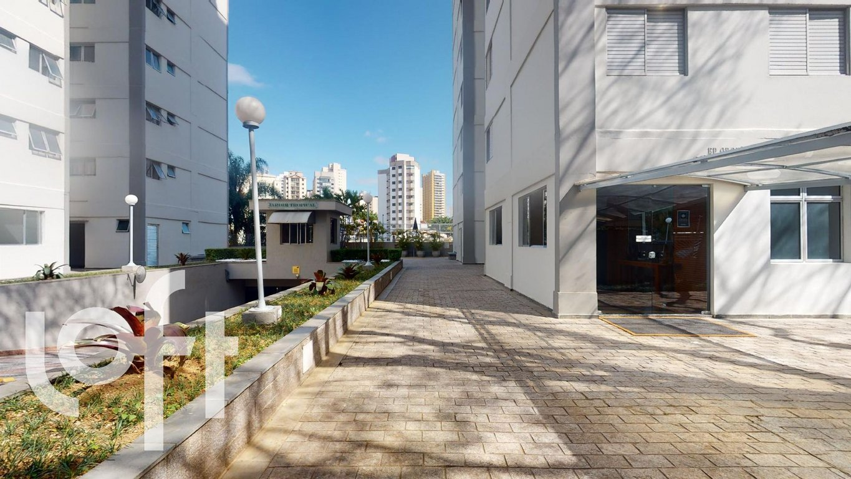 Fachada do Condomínio Jardim Tropical