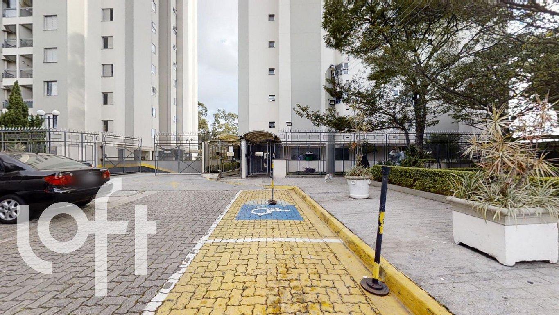 Fachada do Condomínio Plaza City América