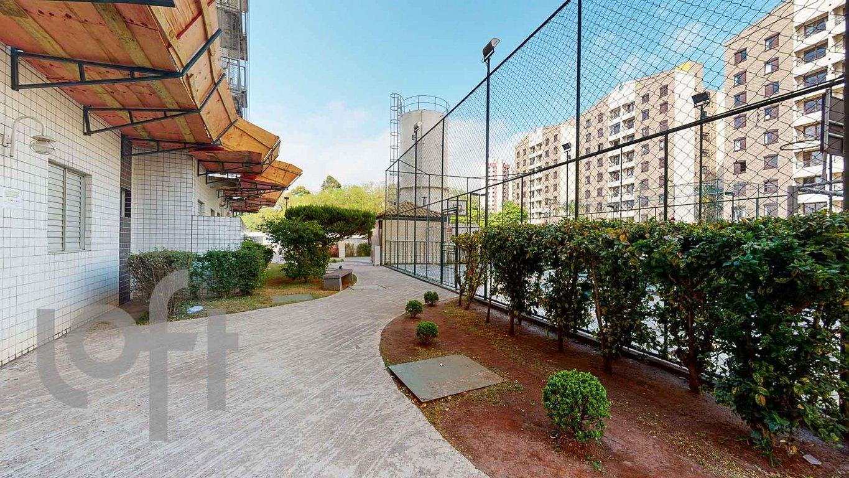 Fachada do Condomínio Fit Jardim Botânico