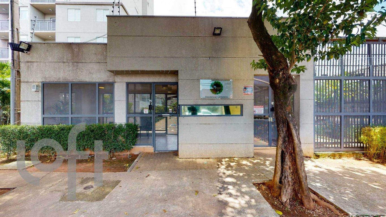 Fachada do Condomínio Homenagem Jaçanã Residencial Cantareira