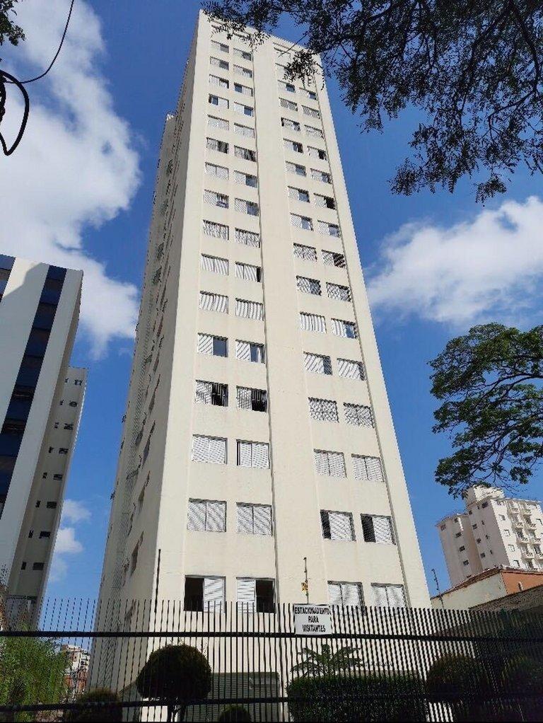 Fachada do Condomínio Itamaracá