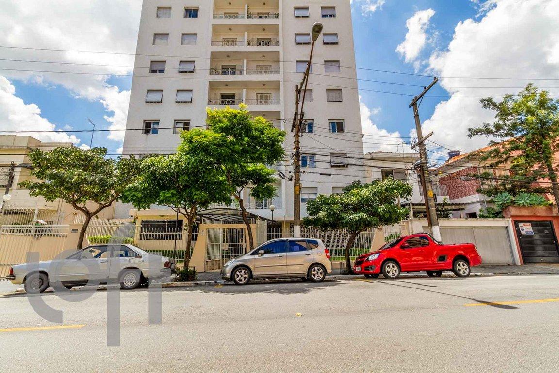Fachada do Condomínio Igarapé