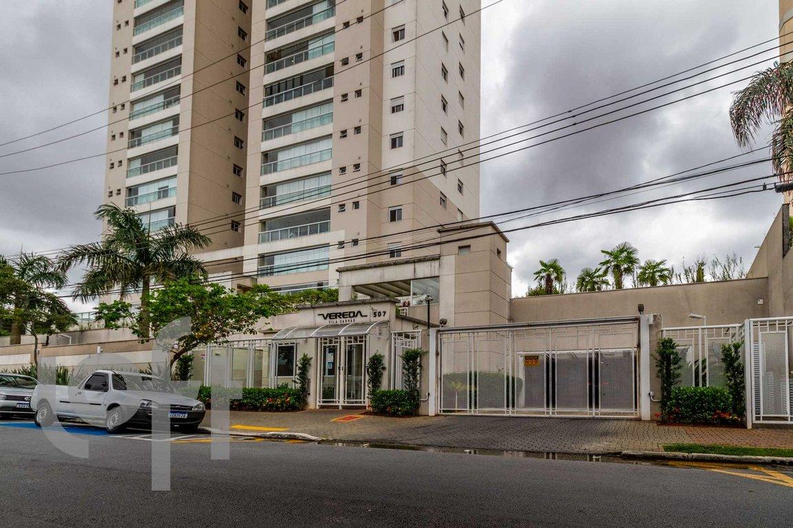 Fachada do Condomínio Vereda Vila Carrão