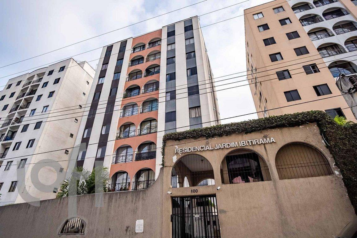 Fachada do Condomínio Residencial Ibitirama II