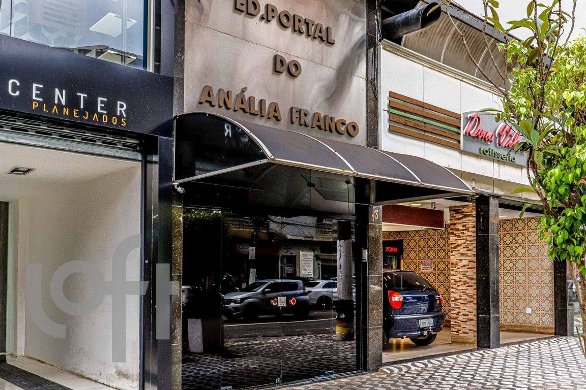 Fachada do Condomínio Portal do Anália Franco