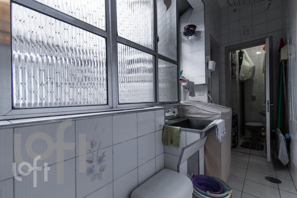 Fachada do Condomínio Paraíba