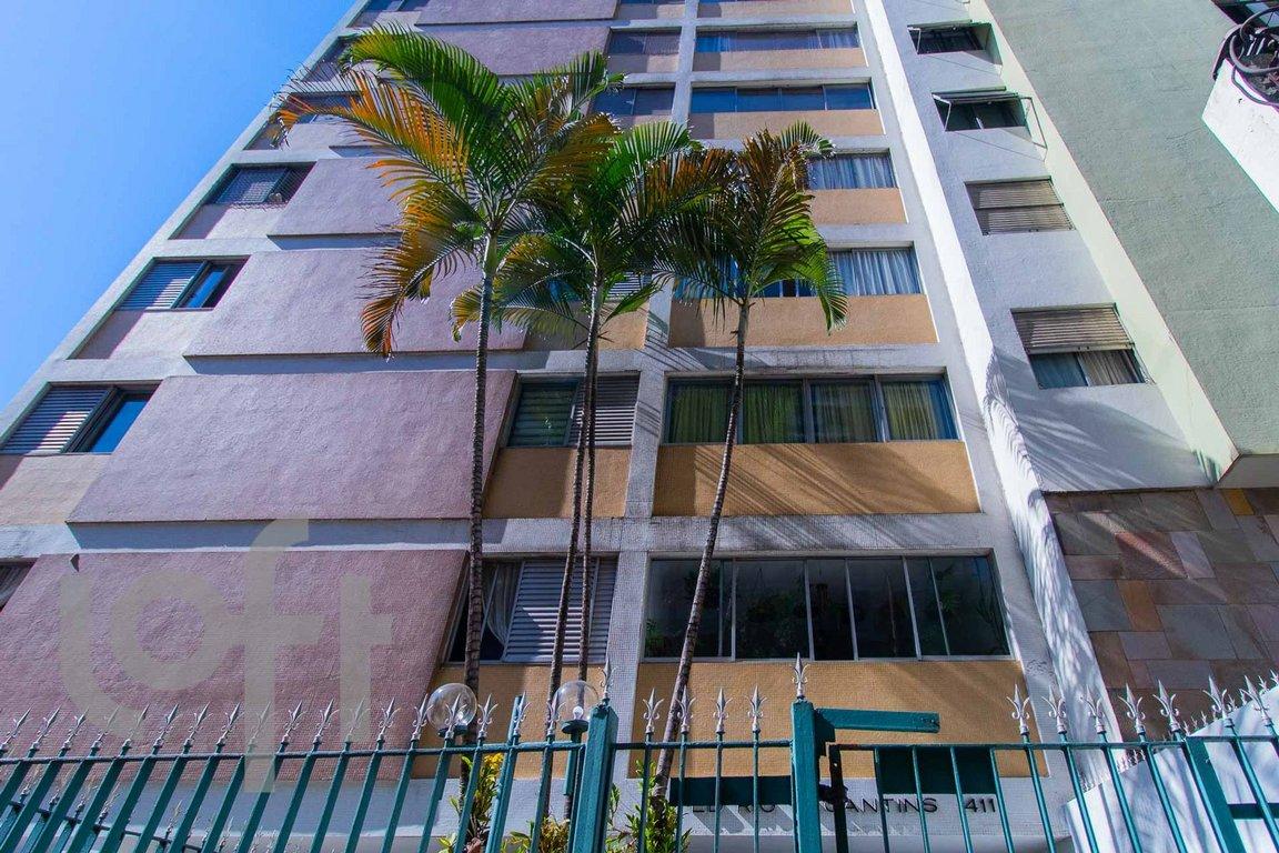 Fachada do Condomínio Rio Tocantins