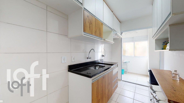 Fachada do Condomínio New Home Jardim Botânico