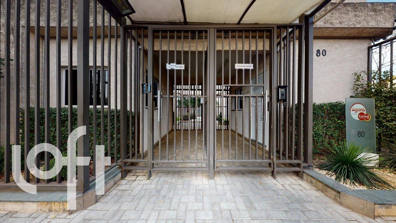 Fachada do Condomínio Agora Jaçanã - Torre a