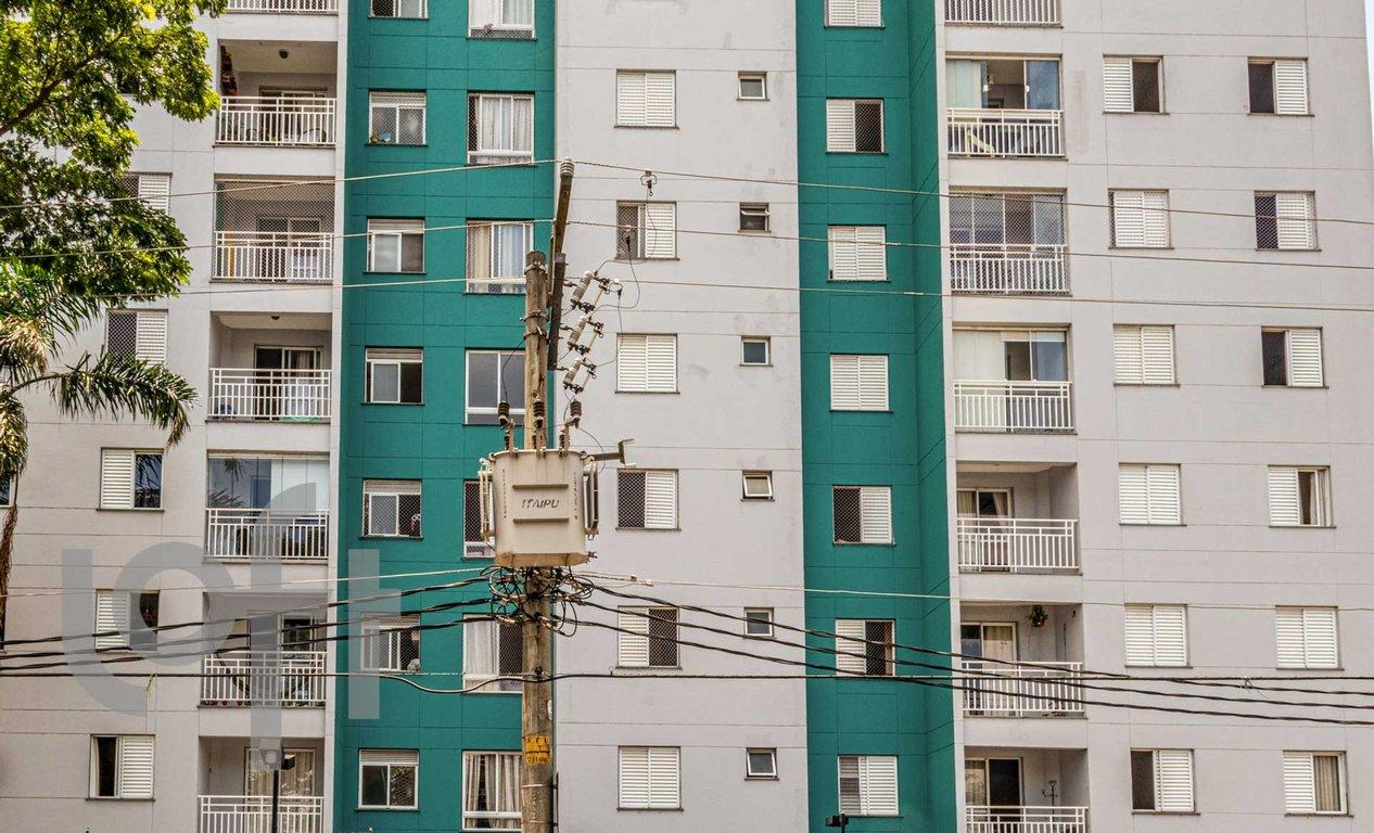 Fachada do Condomínio Residencial Praça das Américas