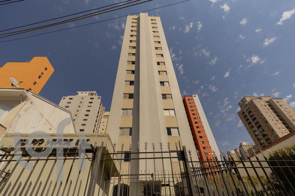 Fachada do Condomínio Rio Verde