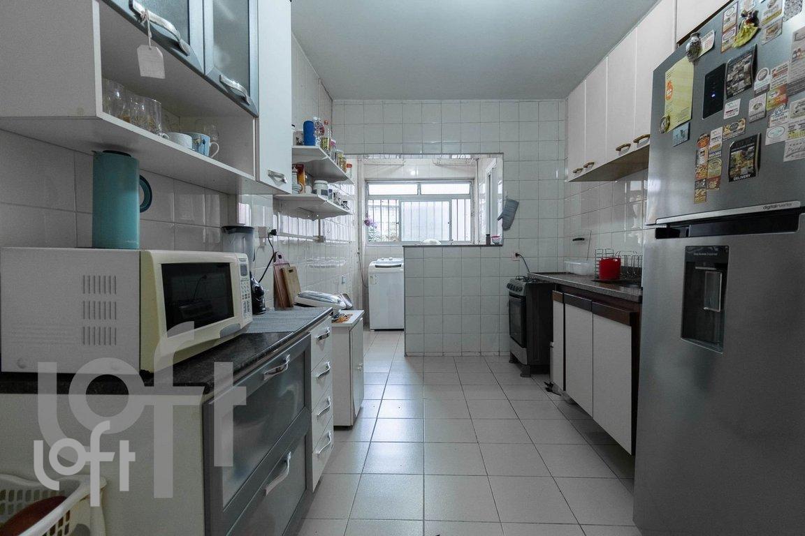 Fachada do Condomínio Tupinamba