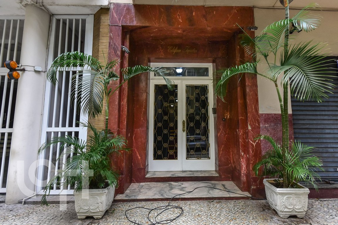 Fachada do Condomínio Iquitos