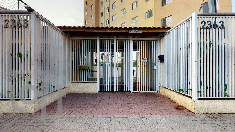 Fachada do Condomínio Líber Vila Prudente