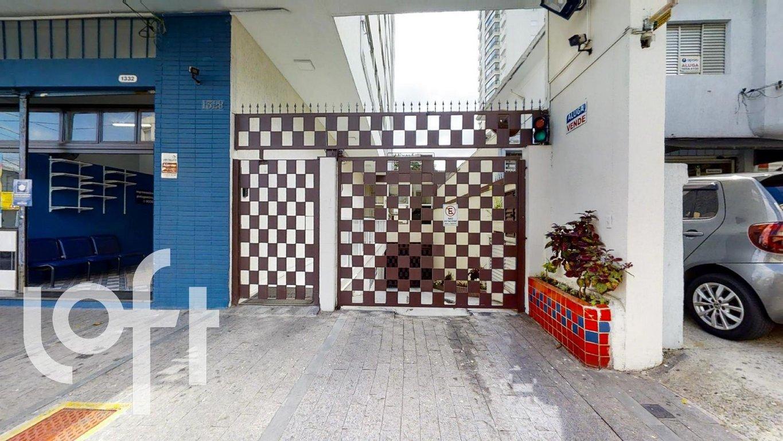 Fachada do Condomínio Jardim das Acácias